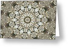 Kaleidoscope 53 Greeting Card