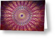 Kaleidoscope Retro  Greeting Card