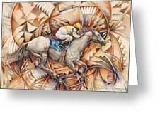 Kaleidoscope Rider Greeting Card by Ricardo Chavez-Mendez