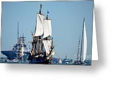 Kalmar Greeting Card