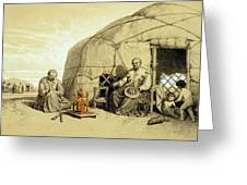 Kalmuks With A Prayer Wheel, Siberia Greeting Card
