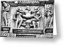 Kamasutra Scene In Khajuraho - India Greeting Card