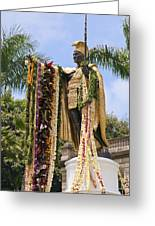 Kamehameha Covered In Leis Greeting Card by Brandon Tabiolo