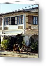 Kampot Epic Arts Cafe Greeting Card