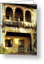Kampot Old Colonial 05 Greeting Card