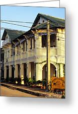 Kampot Old Colonial 07 Greeting Card
