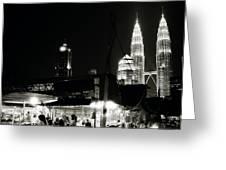 Kampung Baru Petronas Towers Greeting Card
