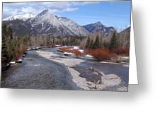 Kananaskis River Greeting Card