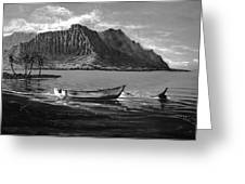 Kaneohe Bay Early Morn - Study Greeting Card by Joseph   Ruff