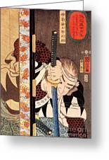 Kansaki - Noriyasu Greeting Card by Pg Reproductions