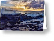 Kapalua Sunset Greeting Card