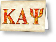 Kappa Alpha Psi - Parchment Greeting Card