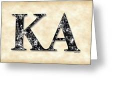 Kappa Alpha Society - Parchment Greeting Card