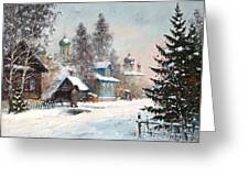Kargopol. Onezhskaya Lane Greeting Card