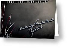 Karmann Black Greeting Card