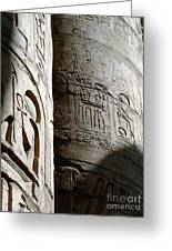 Karnak Temple 10 Greeting Card