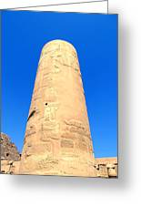 Karnak Temple 18 Greeting Card