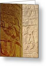 Karnak Temple Detail Greeting Card
