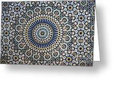 Kasbah Of Thamiel Glaoui Zellij Tilework Detail  Greeting Card