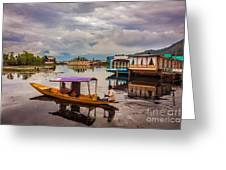 Kashmir - The Paradise On Earth Greeting Card
