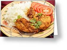Kashmiri Chicken Greeting Card
