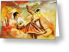 Kathak Dancer Greeting Card