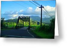 Kauai Bridge Greeting Card