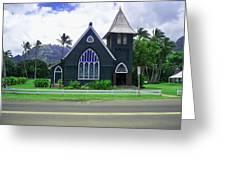 Kauai Church 2 Greeting Card