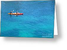Kayaking At Calanque De Port Miou In Cassis France Greeting Card