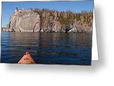 Kayaking Beneath The Light Greeting Card