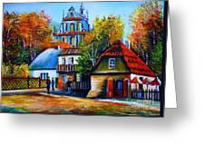 Kazimierz Dolny In Fall Greeting Card