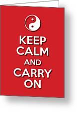 Keep Calm Yinyang Red Greeting Card