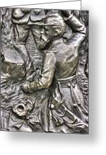 Keep Moving - Charge Of The 106th Pa Volunteer Infantry To The Emmitsburg Road Detail-a Gettysburg Greeting Card by Michael Mazaika