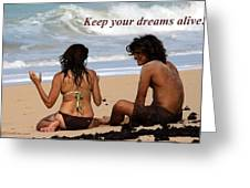 Keep Your Dreams Alive Greeting Card