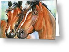Horse Painting Keeping Watch Greeting Card