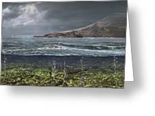Kenorland Prehistoric Landscape, Artwork Greeting Card