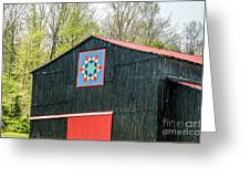 Kentucky Barn Quilt - 2 Greeting Card