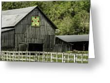 Kentucky Barn Quilt - 3 Greeting Card