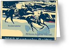 Kentucky Derby Champion Greeting Card by RJ Aguilar