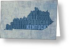 Kentucky Word Art State Map On Canvas Greeting Card by Design Turnpike