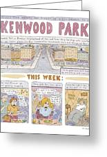 Kenwood Park Greeting Card