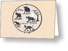 Kenya Animals Greeting Card