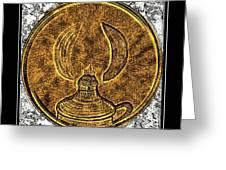 Kerosene Lamp - Brass Etching Greeting Card