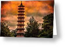 Kew Gardens Pagoda Greeting Card