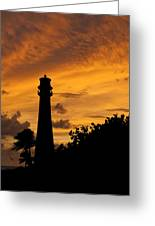 Key Biscayne Fl Lighthouse Img 6806 Greeting Card