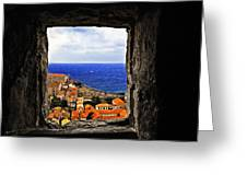 Key Hole View Of Dubrovnik Greeting Card