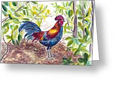 Key West Proud Greeting Card
