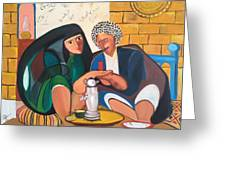 Khadri El Chai Khadri  Greeting Card