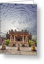 Khoo Kongsi Temple Greeting Card