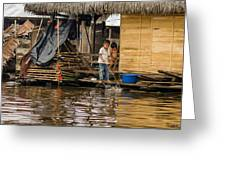 Kids At Play In Shanty Town Greeting Card